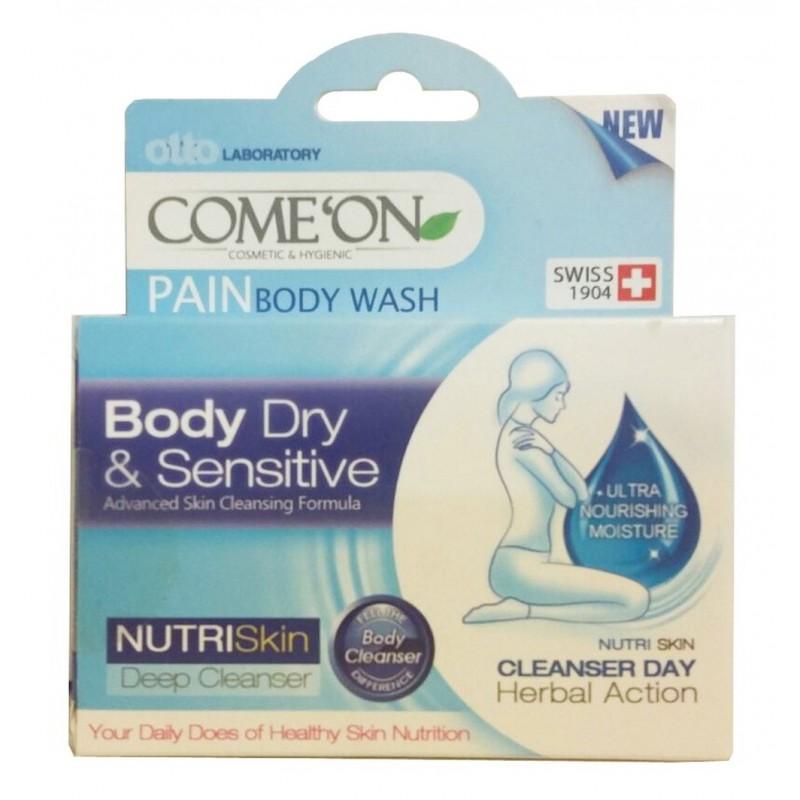 پن شستشوی بدن کامان Come On مخصوص پوستهای خشک و حساس