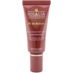 کرم دور چشم رزالیا Rosalia مدل Rose Active حجم 20 میلی لیتر