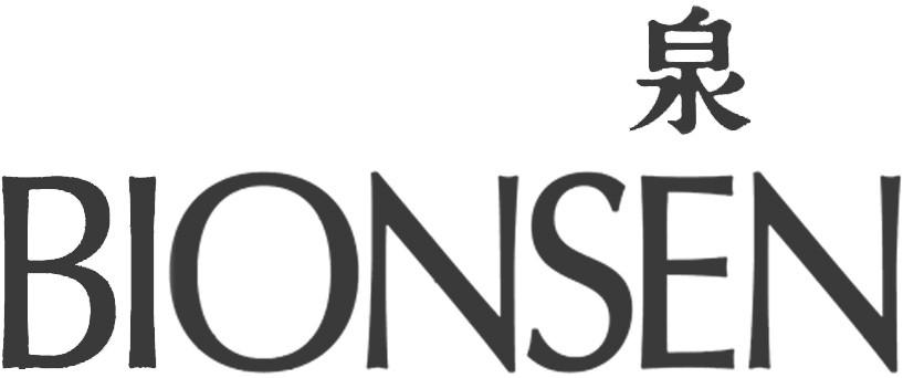بایونسن Bionsen